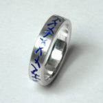 """Ring """"Bögen"""": Silber, Emaille, 2 St. Weiten 54 und 55 --- p. St. 180,- €"""